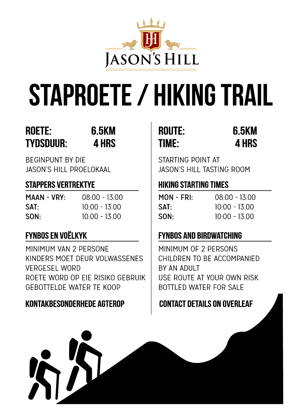 hiking-trail-flyer1