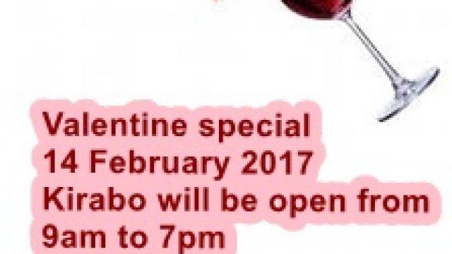 Kirabo Valentine Special